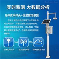 FT-AQI室外空气质量检测设备