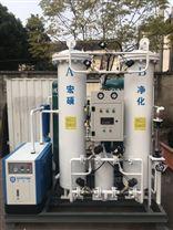 工业制氮机生产厂家 氮气保护发生装置