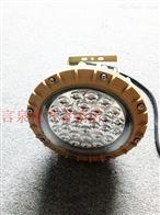 LED防爆平台灯BAX1212固态免维护煤棚投光灯
