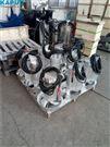 不鏽鋼混合潛水攪拌機QJB0.37/6-220/3-980