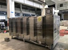 非标定制热处理厂油烟废气处理设备