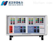 变压器厂用HDS-II双路断路器模拟试验仪