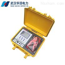 电力变厂用HDZRC系例直流电阻测试仪