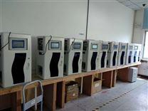 饮用水水质在线监测系统一体机