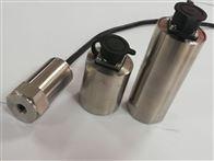 XT-1XT-1型磁电式振动速度传感器