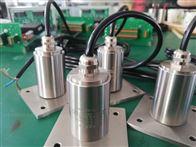 SZ-6SZ-6磁电式速度传感器