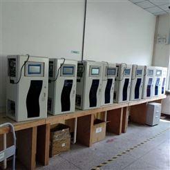排水管网水质监测系统常规五参数