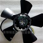 现货ebm冷却风机A2D250-AA02-01