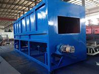 蓝基垃圾筛分机 垃圾无害化处理设备 新技术