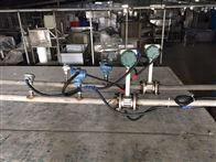 JCVF锅炉气体流量计,溶氧在线检测仪