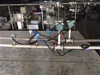 JCVF锅炉房蒸汽流量计,荧光法在线溶氧仪