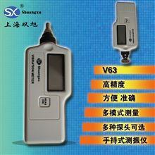 ZHJ-2GZHJ-2-G压电加速度传感器
