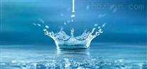 国内CMA水质检测专业实验室