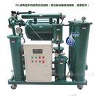 变压器油多功能再生净油机
