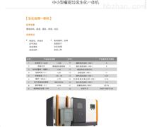 武汉餐厨垃圾处理设备研发厂家