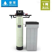 1吨/小时 1t/h软化水处理设备