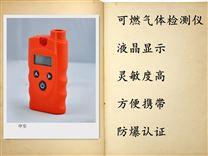 浙江丙酮检测仪液晶显示型
