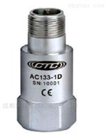 HN600AHN600A压电式振动加速度传感器
