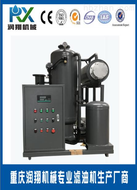 变压器油脱水滤油机