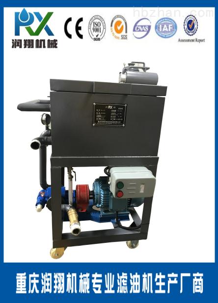 工程机械、挖掘机、装载机液压油过滤机