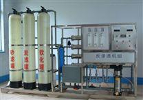 养殖单级反渗透处理设备0.5T/每小时