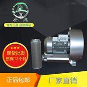 RB-91D-3好氧发酵罐用旋涡鼓风机