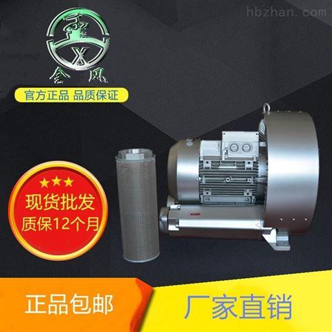 高温发酵罐曝气用高压鼓风机