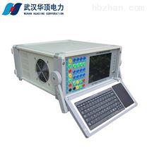 变压器厂用HDJB-160六相微机继电保护测试仪