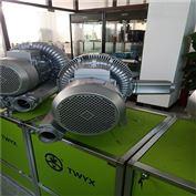 RB上料吸料高压漩涡气泵