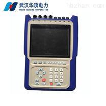 变压器厂用HDJB-5000光数字继电保护测试仪