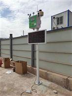 OSEN-6C河北钢厂厂界粉尘浓度在线监控点位布设