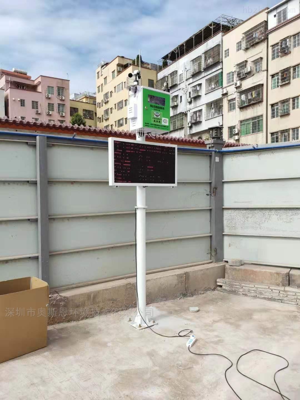 唐山市扬尘实时监测系统代理经销