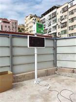 台州市施工现场扬尘监测系统技术规范