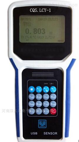 CQS.LCY-1型流速测算仪