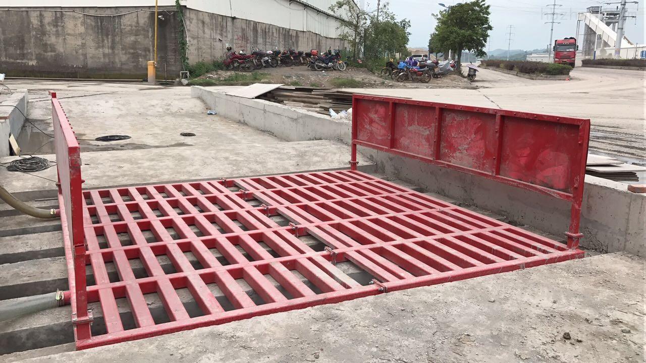 山西長治煤礦廠洗車機火電站洗車機