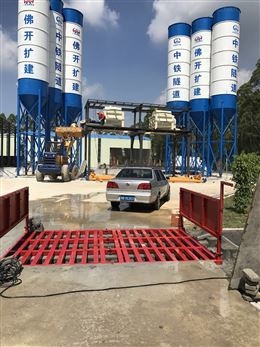 廣東梅州工地洗車機火電站洗車機