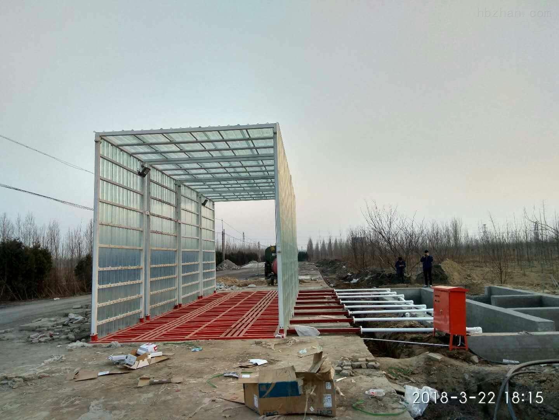 广东河源工地洗车机火电站洗车机