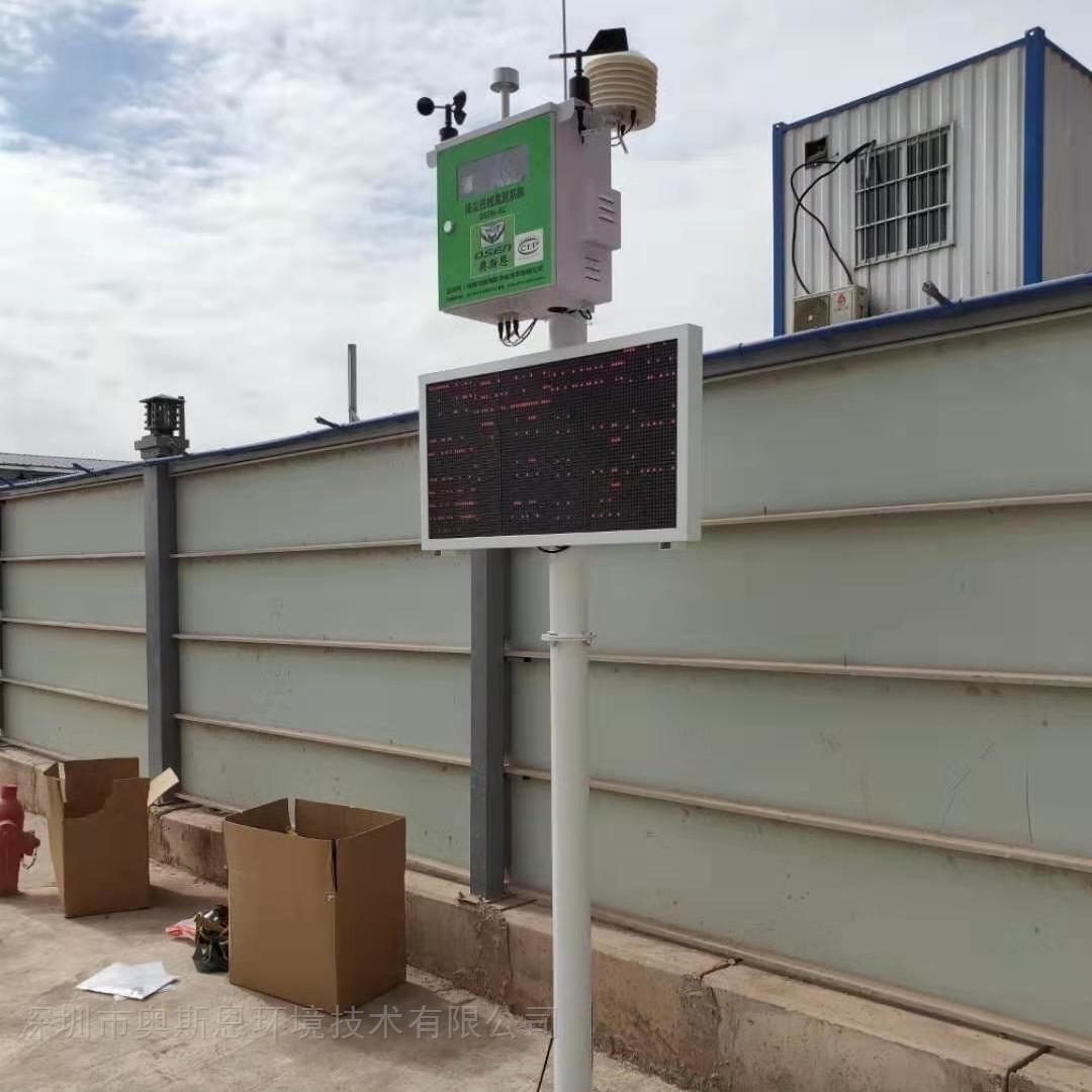 武汉重点污染源单位需装扬尘自动监控设备