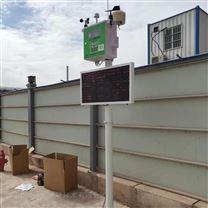 扬尘监测系统常规8参数+臭氧监测