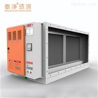 GX5032-2工业油烟净化器厂家