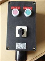 FZC-S-A2D1K1L三防操作柱消防风机控制箱