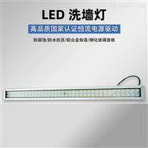 防水LED洗墙灯 72W楼梯桥梁景观亮化线型灯