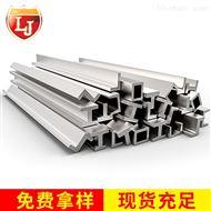 AL-6XNAL-6XN 超級奧氏體不鏽鋼