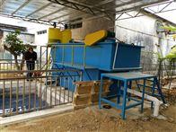 河南小區生活污水處理設備制造商