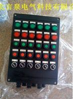 FXK-S防水防尘防腐操作箱按钮开关箱