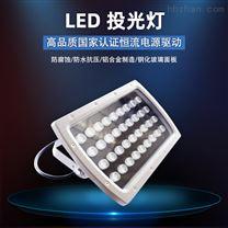 LED矩形投光灯 led节能灯具庭院防水景观