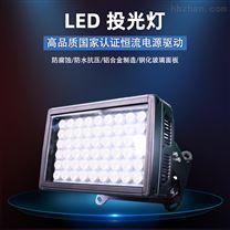 LED投光灯 led户外灯大功率防水投射灯