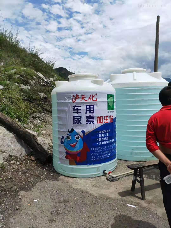 5吨塑料水塔 5吨屋顶储水罐 立式PE水箱