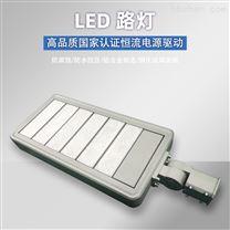 LED模组路灯头 防水压铸铝型材led路灯外壳