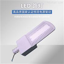 大功率室外道路照明 防雷防水抗裂LED灯具